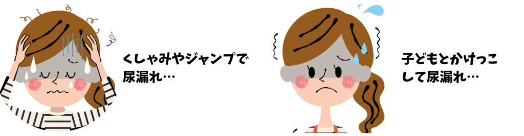 挿入画像イメージ